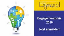 Banner mit Logo des Agenda- und des Angagementpreises sowie Aufforderung zur Anmeldung für 2016